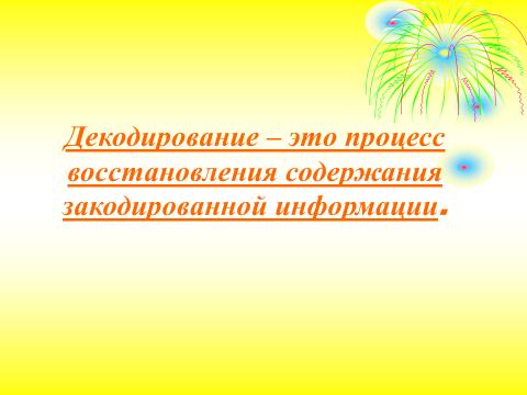 hello_html_m406dc5bc.png