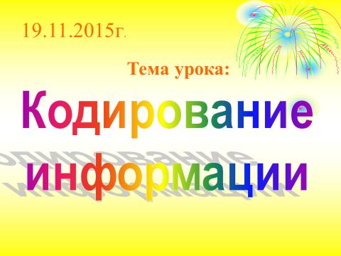 hello_html_m5e104557.png