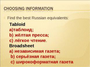 Find the best Russian equivalents: Tabloid a)таблоид; b) жёлтая пресса; с) лё