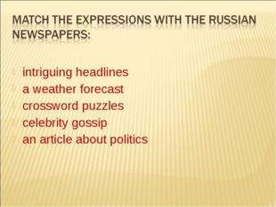 intriguing headlines a weather forecast crossword puzzles celebrity gossip a