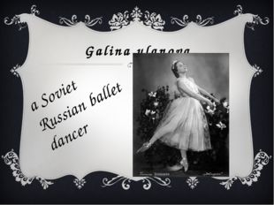 Galina ulanova a Soviet Russian ballet dancer