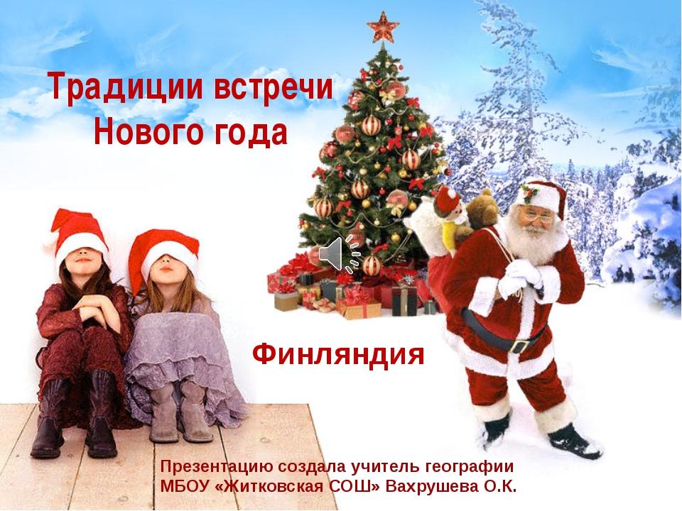 Проект о новый год для студентов