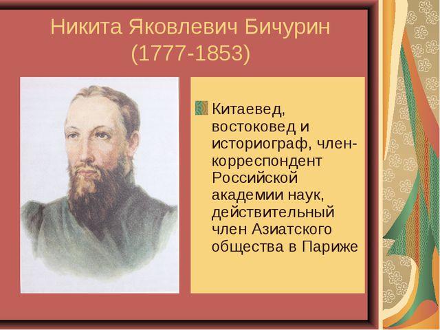 Михаил Сеспель Реферат