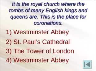 It is the royal church where the tombs of many English kings and queens are.