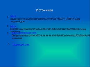 http://boombob.ru/img/picture/Jul/12/edfb4708c46bd1ee0b12930909e6d6e7/9.jpg с