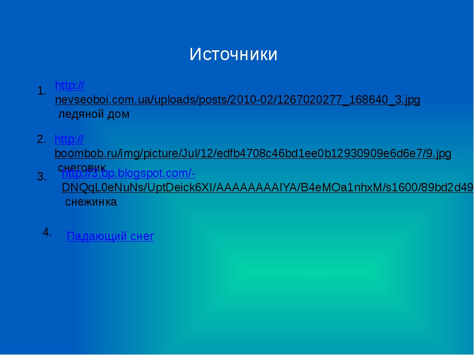 http://boombob.ru/img/picture/Jul/12/edfb4708c46bd1ee0b12930909e6d6e7/9.jpg с...