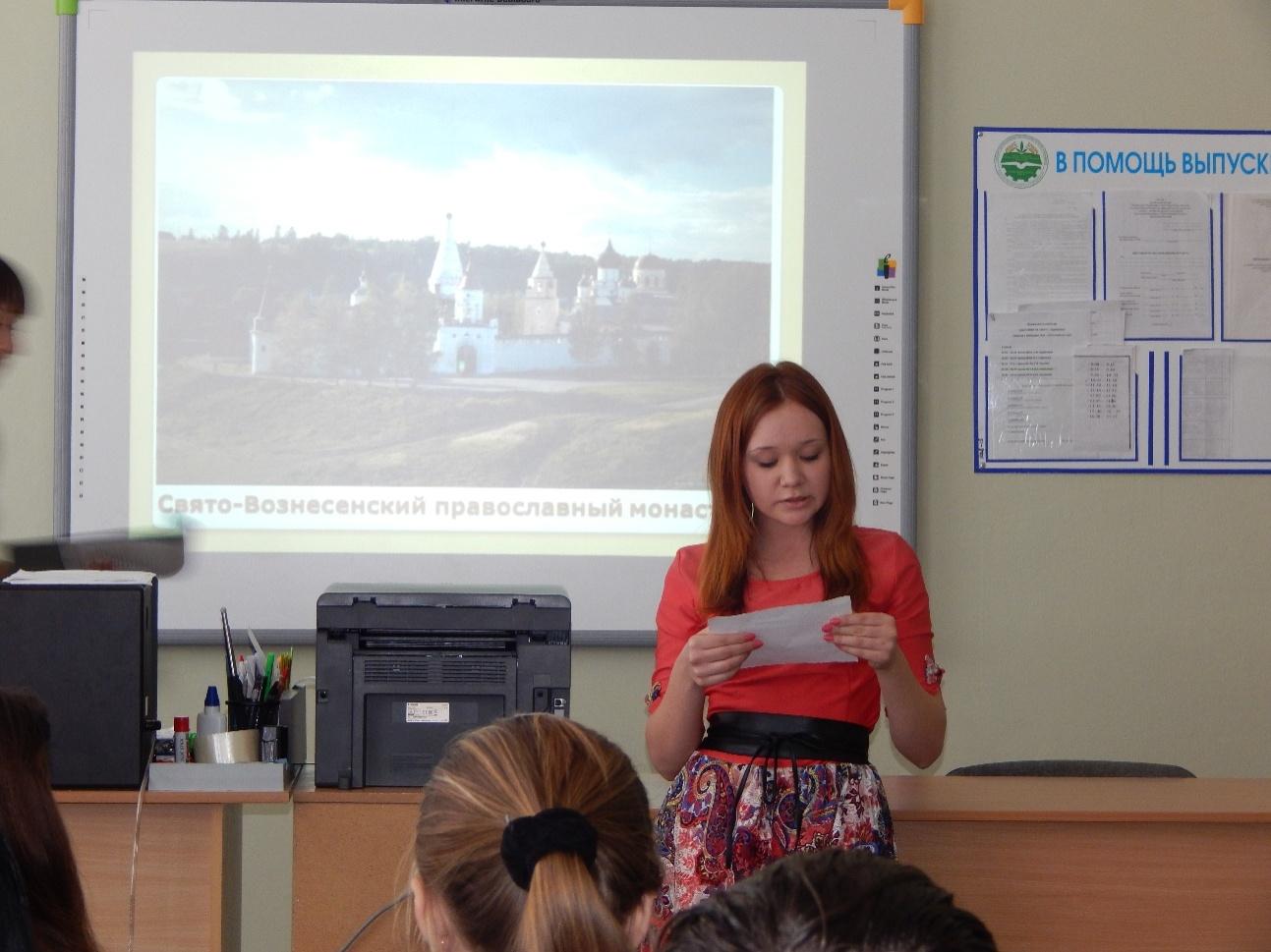 F:\классный час_Крым\DSCN1078.JPG