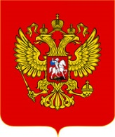 C:\Documents and Settings\Admin\Рабочий стол\russia_small_coat_of_arms.jpg