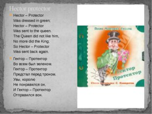 Hector protector Hector – Protector Was dressed in green; Hector – Protector