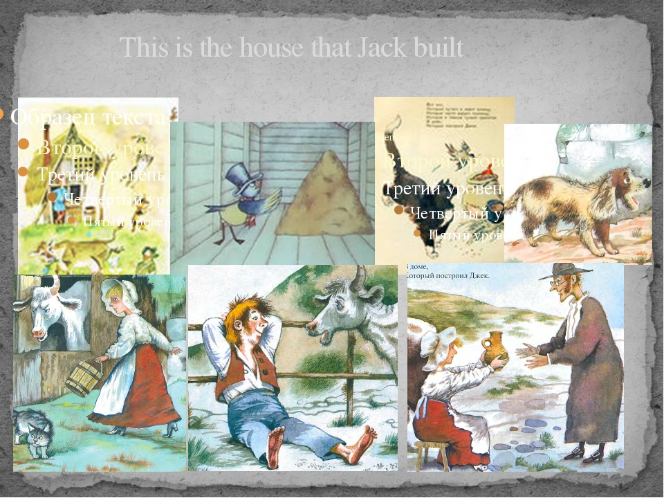 This is the house that jack built nursery rhyme poem with lyrics and origin