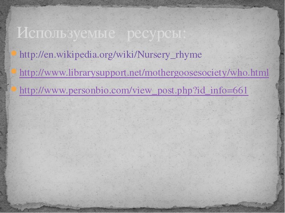 http://en.wikipedia.org/wiki/Nursery_rhyme http://www.librarysupport.net/moth...