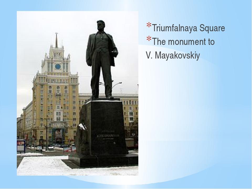Triumfalnaya Square The monument to V. Mayakovskiy