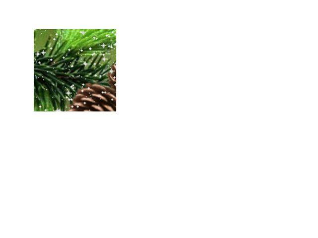 2. Как происходит опыление у сосны? с помощью насекомых с помощью ветра самоо...