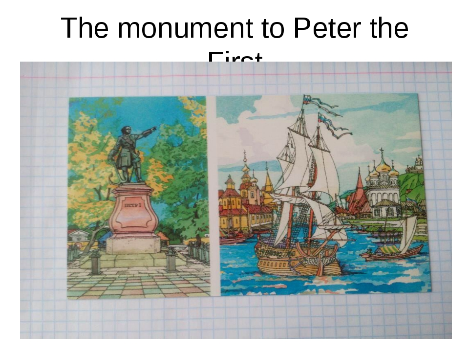 The monument to Peter the First