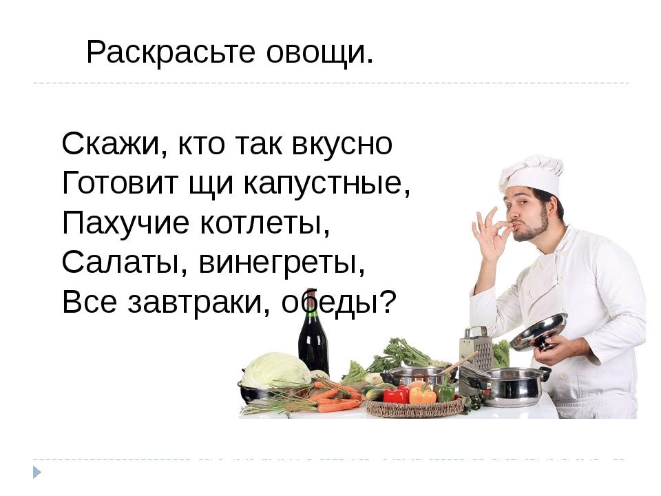avtomoyka-s-intim-uslugami-v-kemerovo
