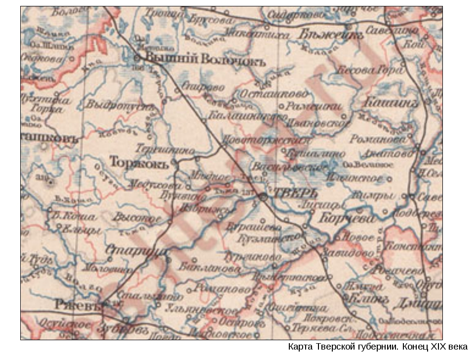Карта Тверской губернии. Конец XIX века