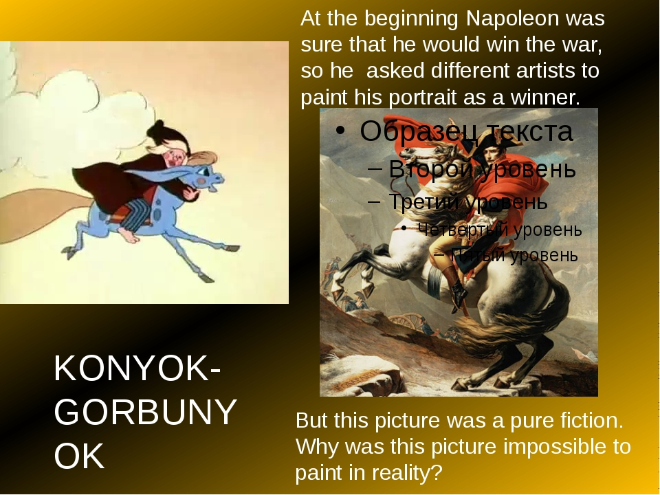 At the beginning Napoleon was sure that he would win the war, so he asked di...