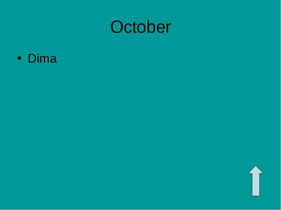 October Dima