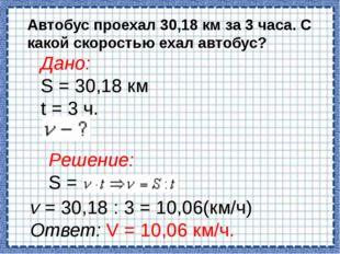 936 : 6 = 0156,0=156 93,6 : 6 = 015,60=15,6 9,36 : 6 = 01,560=1,56 0,936 : 6