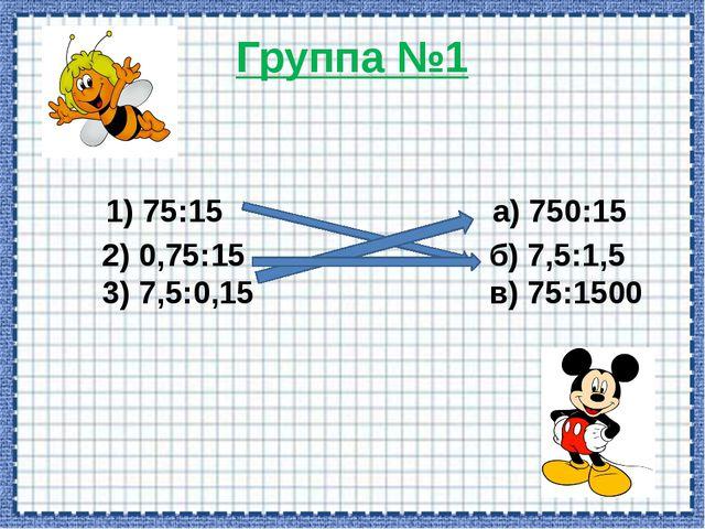 Дано: S = 30,18 км t = 3 ч. Решение: S = v= 30,18 : 3 = 10,06(км/ч) Ответ:...