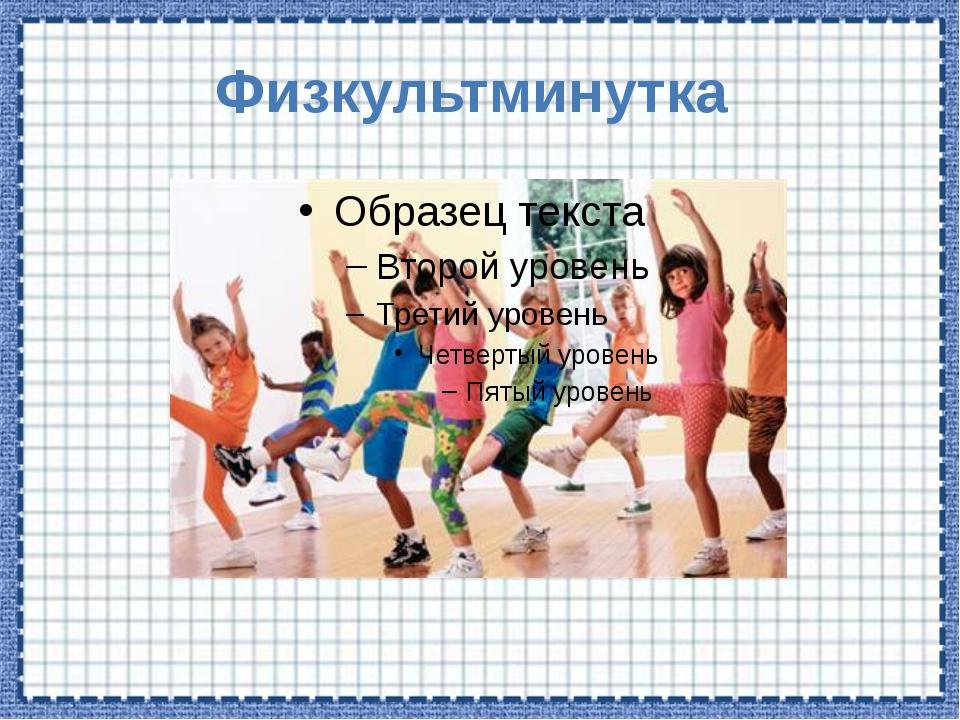 Группа №1 2. Заполните пропуски и продолжите деление 1 ׃ 0,5 = 10 ׃ 5 = 2 1,6...