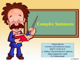 Подготовила Учитель английского языка МБОУ СОШ № 8 п. Бейсуг, Выселковского