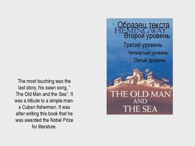 "The most touching was the last story, his swan song, "" The Old Man and the S..."