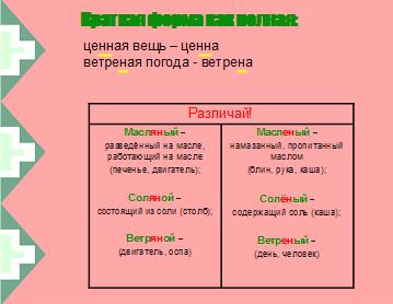 hello_html_m64d2582d.png