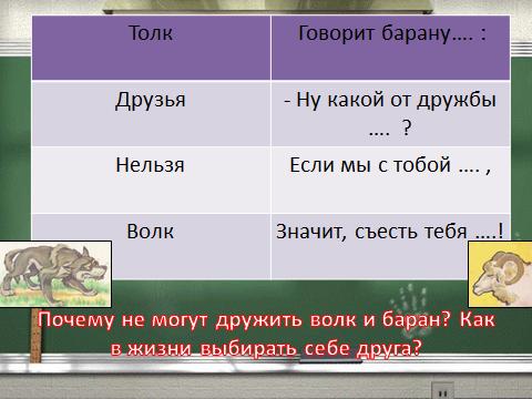 hello_html_4e80c9d5.png