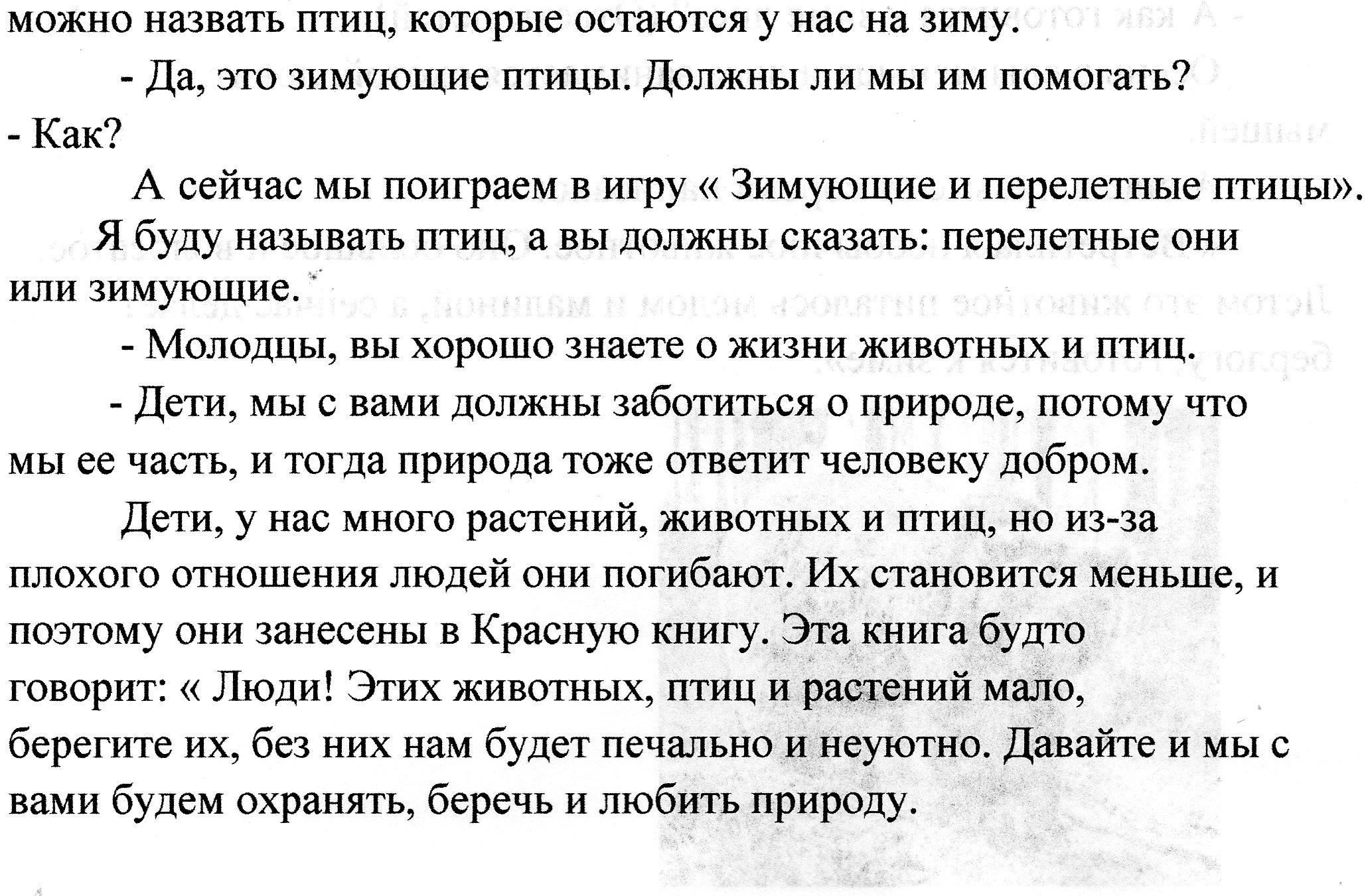 C:\Users\Александр\Pictures\img021.jpg