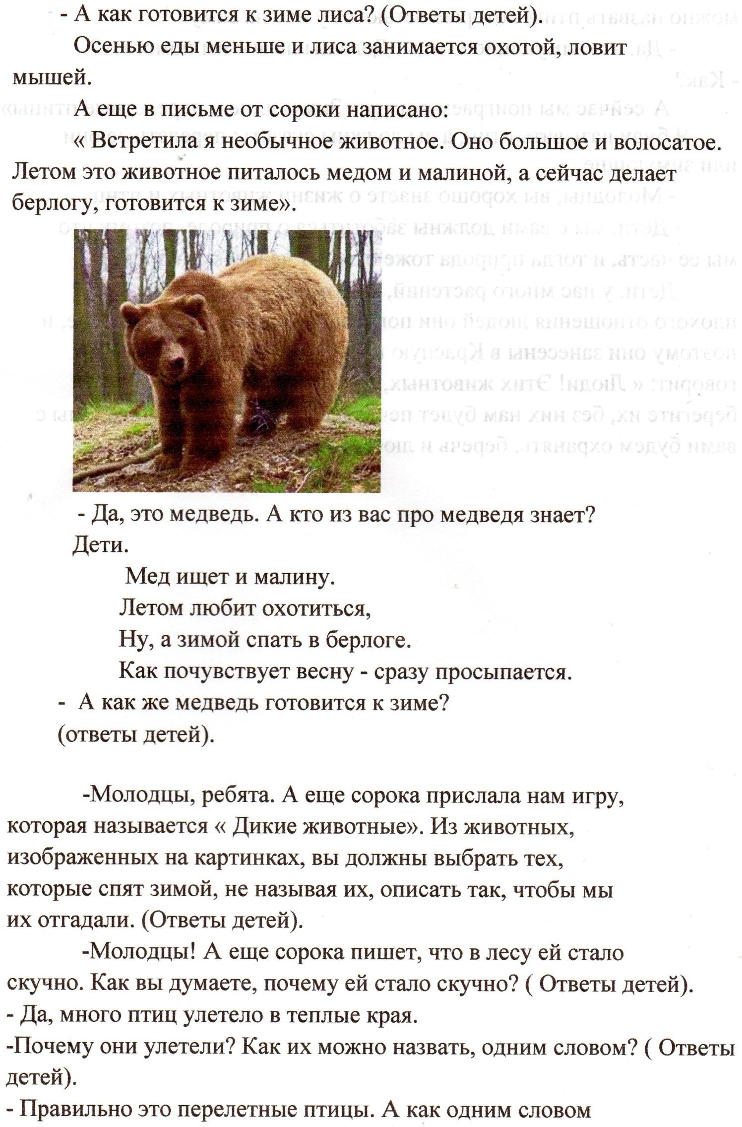 C:\Users\Александр\Pictures\img020.jpg