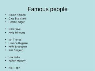 Famous people Nicole Kidman Cate Blanchett Heath Ledger Nick Cave Kylie Minog