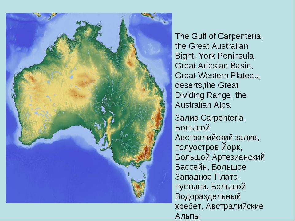 The Gulf of Carpenteria, the Great Australian Bight, York Peninsula, Great Ar...