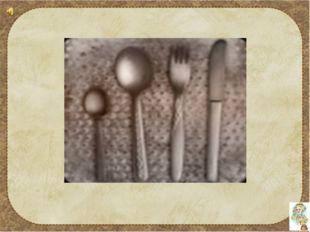 ВЫВОДЫ: 1.Простые вещества –металлы- образуют МКР, МХС, строение обусловлива