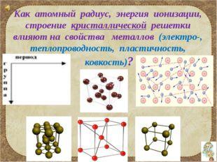 Назовите и покажите на карте Казахстана основные месторождения медных руд, ж