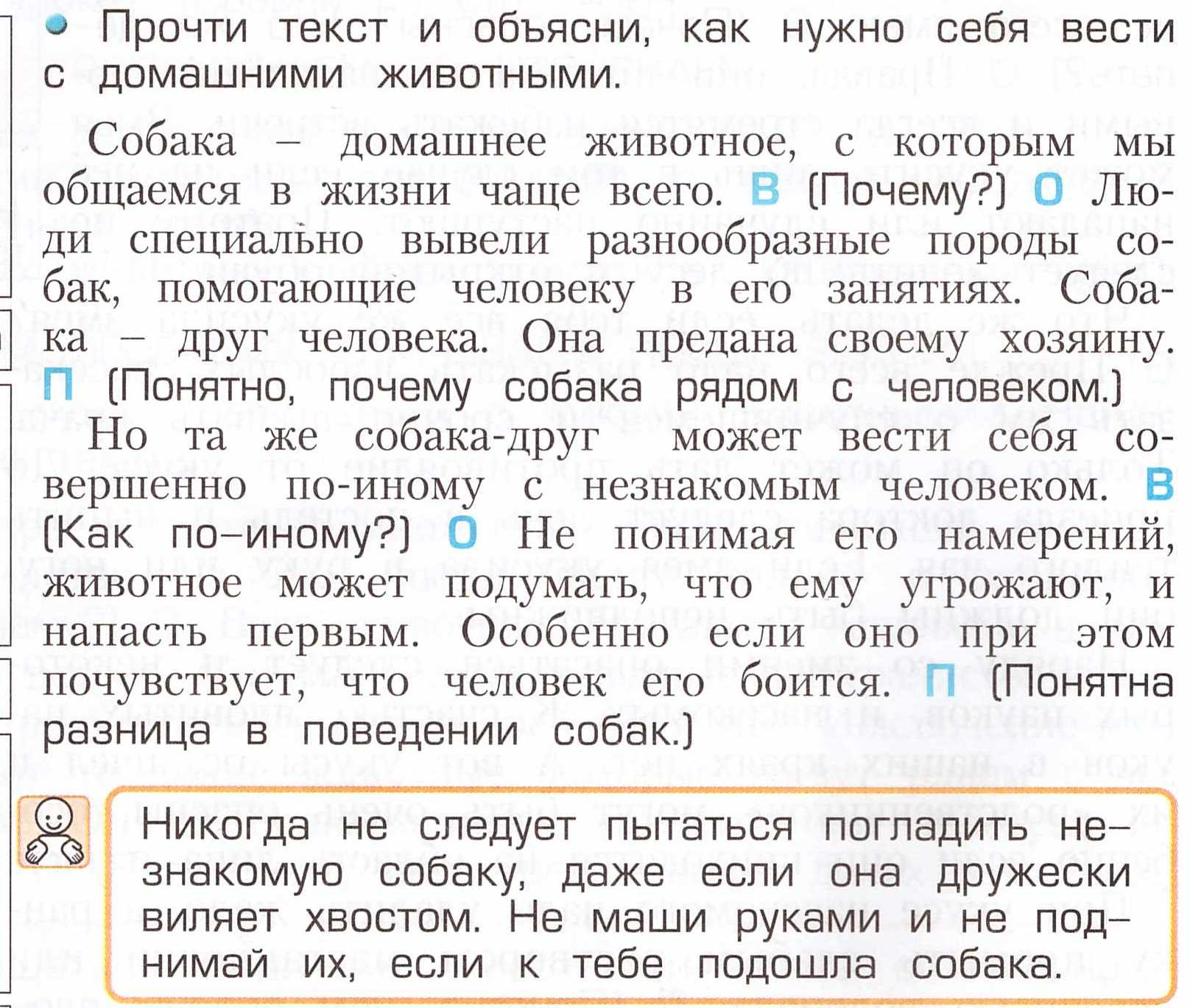 C:\Users\Наталья\AppData\Local\Microsoft\Windows\Temporary Internet Files\Content.Word\42.jpeg