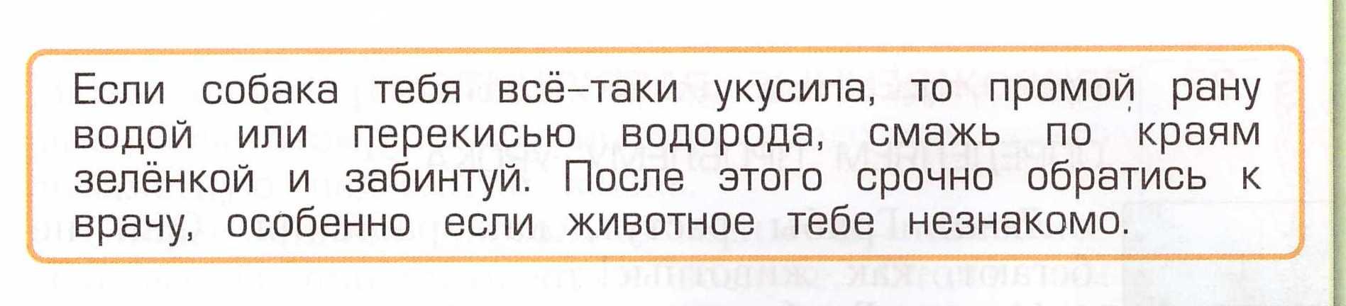 C:\Users\Наталья\AppData\Local\Microsoft\Windows\Temporary Internet Files\Content.Word\23.jpeg