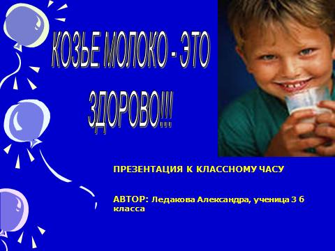 hello_html_m55b88175.png