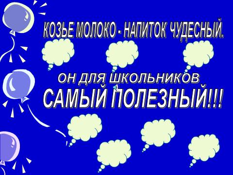 hello_html_m7b35b19e.png