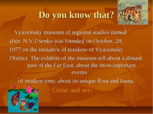 Do you know that? Vyazemsky museum of regional studies named after N.V.Usenko