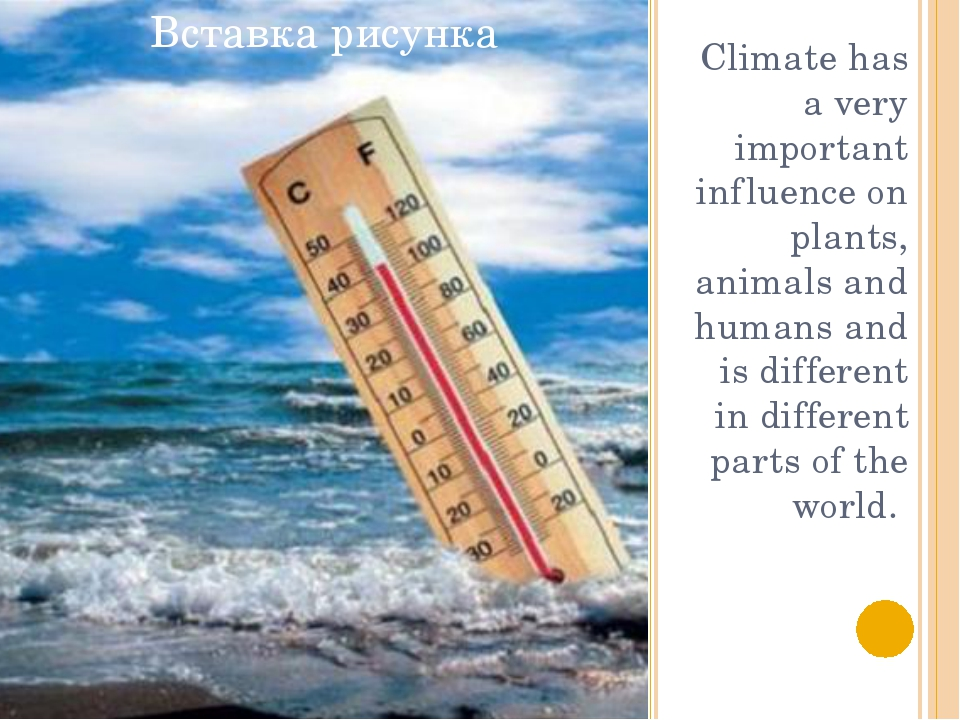 Climate has a very important influence on plants, animals and humans and is...