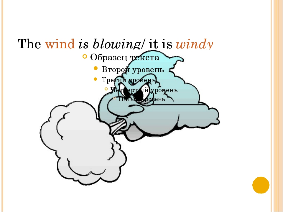 The wind is blowing/ it is windy