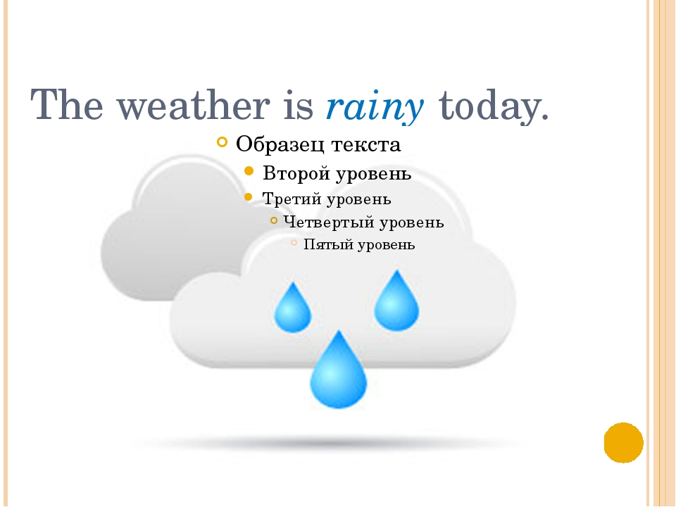 The weather is rainy today.