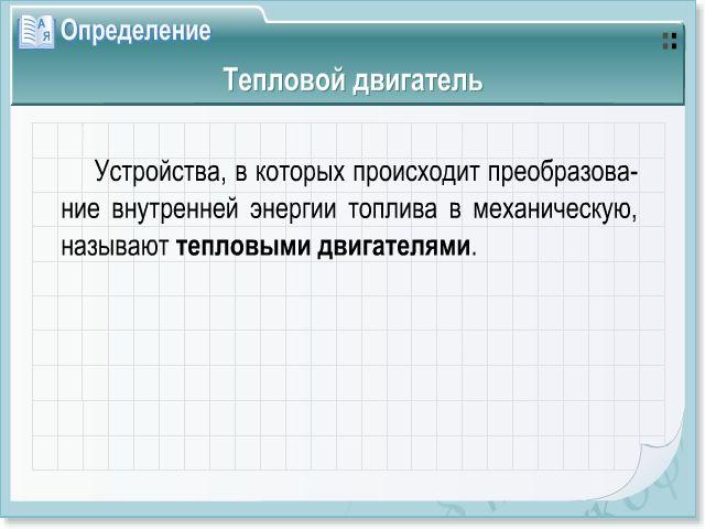 hello_html_1bca849d.jpg