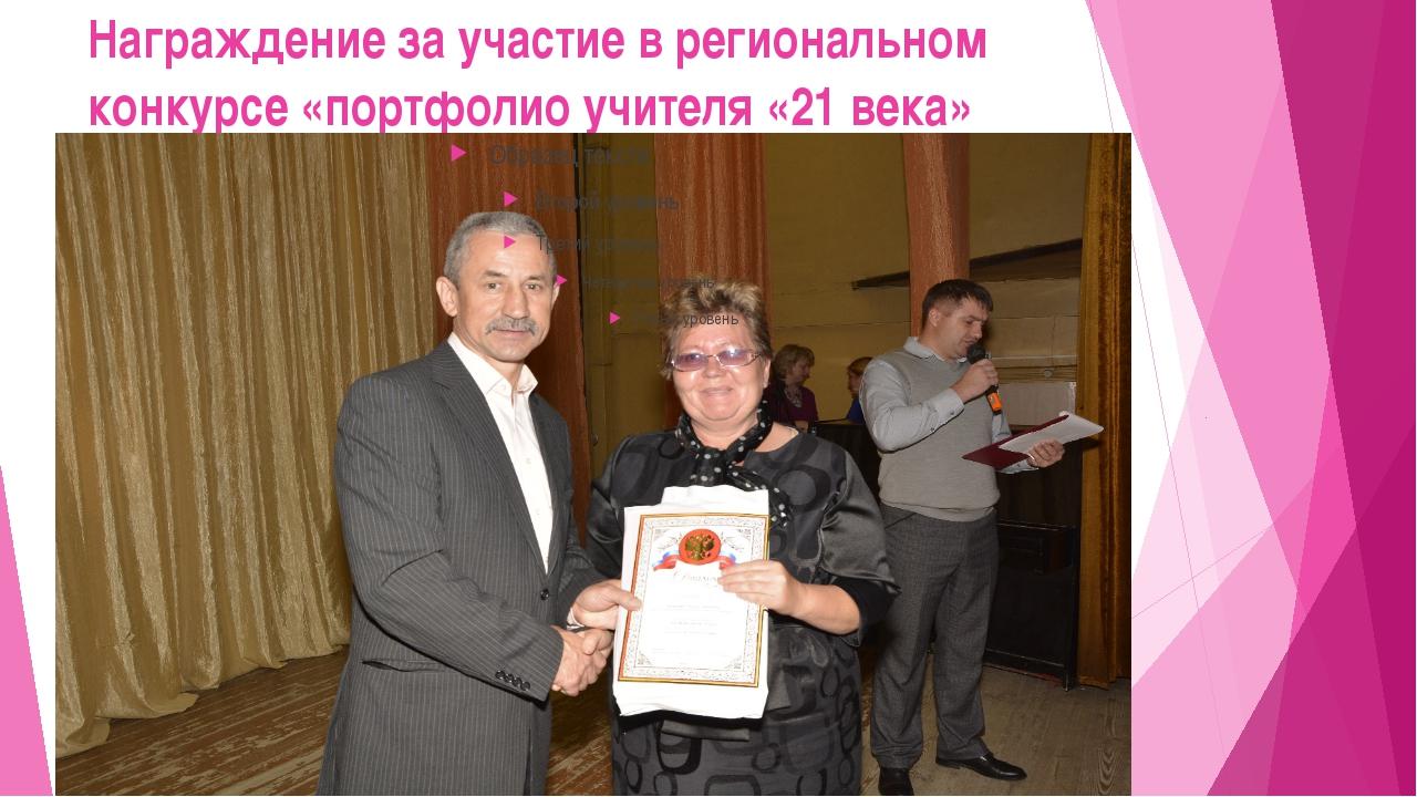 Дом учителя барнаул конкурсы