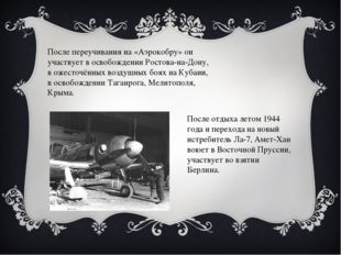 После переучивания на «Аэрокобру» он участвует в освобождении Ростова-на-Дону