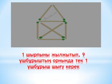hello_html_6ec8ea16.png