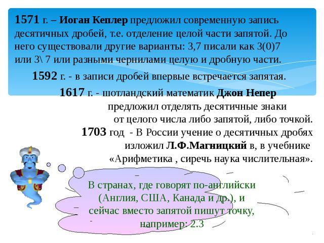 Тест 1)КАК ЗАПИСЫВАЕТСЯ ЧИСЛО ОДИННАДЦАТЬ ЦЕЛЫХ ВОСЕМЬ ТЫСЯЧНЫХ А) 1, 008 Б)...