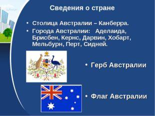 Сведения о стране Столица Австралии – Канберра. Города Австралии: Аделаида, Б