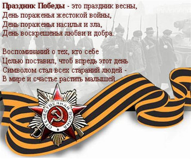 http://img0.liveinternet.ru/images/attach/b/4/112/809/112809836_f5019f0c5b2f.jpg
